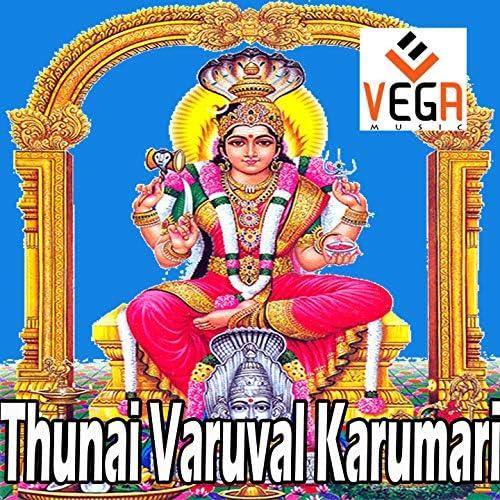 R.V.Kumar