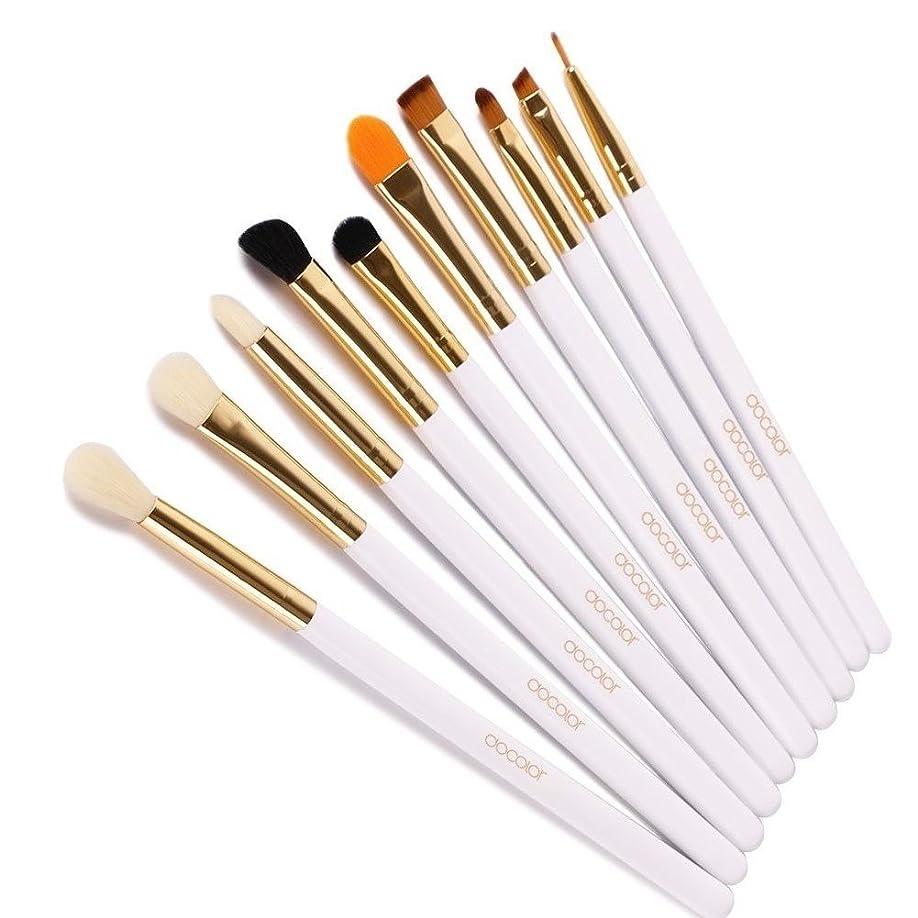 フェッチ保持するアウタードゥカラー Docolor 化粧筆 アイシャドウブラシ 10本セット メイクの決め手である目元はこのワンセットできっちり決まる