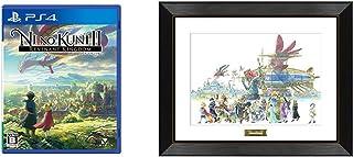 二ノ国II レヴァナントキングダム + 【Amazon.co.jp限定】二ノ国II A4キャラファイングラフ「英雄たちの行進」 セット - PS4