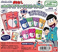バンダイ ジャンボカードダス おそ松さん miniクリアファイルコレクション 全8種セット