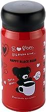 Reach Will 魔法瓶 HAPPY BLACK BEAR 水筒 ( 350ml / 赤 / 真空断熱 ) タンブラー マグボトル スクリュータイプ ( 保温 / 保冷 / 軽量 ) 女の子 男の子