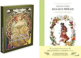 Art-Nouveau Colored Pencils 36 Colors + Forest Girl's Coloring Book Vol.2 Premium Edition by Aeppol Art Sets