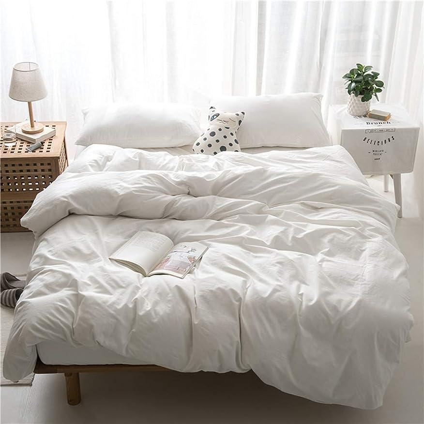 バウンドスマイル気候Stramile綿 布団カバー ホワイト セミダブル 寝具カバーセット 4点セット 無地 ベッド用 ボックスシーツ 枕カバー 布団カバーセット 柔らかい 一年通用