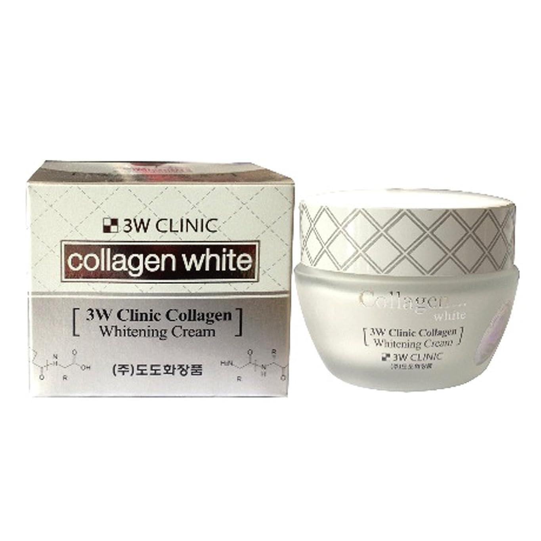 段落セッションシャンパン3Wクリニック Collagen White Whitening Cream 60ml/2oz並行輸入品