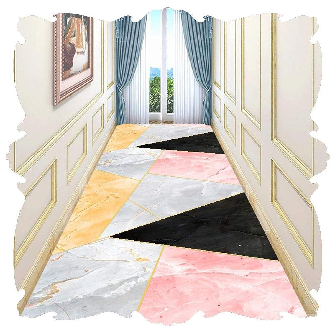 完全に乾くメタリック秋カスタマイズ可能な廊下ランナー敷物イージーケアソフト洗える耐久性のある滑り止めの印刷三角形の形状(カラー:A、サイズ:1.4x5.5m)
