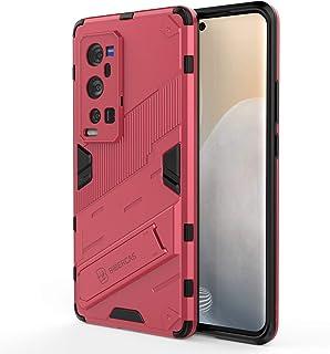 جراب XINKOE لهاتف Vivo X60 Pro Plus، [حامل عمودي وأفقي] [مضاد للسقوط] [نمط الشرس] [حماية الكاميرا] - أحمر وردي