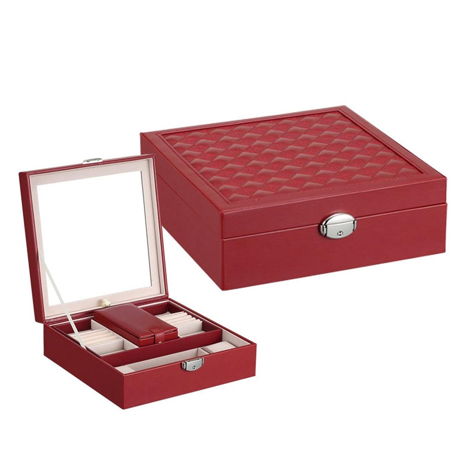 に対してイノセンスパフ[ドリーマー] ジュエリーケース 収納ボックス 宝石箱 アクセサリーケース インナーケース 大きめ 高級感 持ち運び 機能的 無地 ピアス リング サングラス 指輪 ポータブル 大容量 仕分け ミラー 鍵付き 時計クッション付き 編み込み レッド 赤