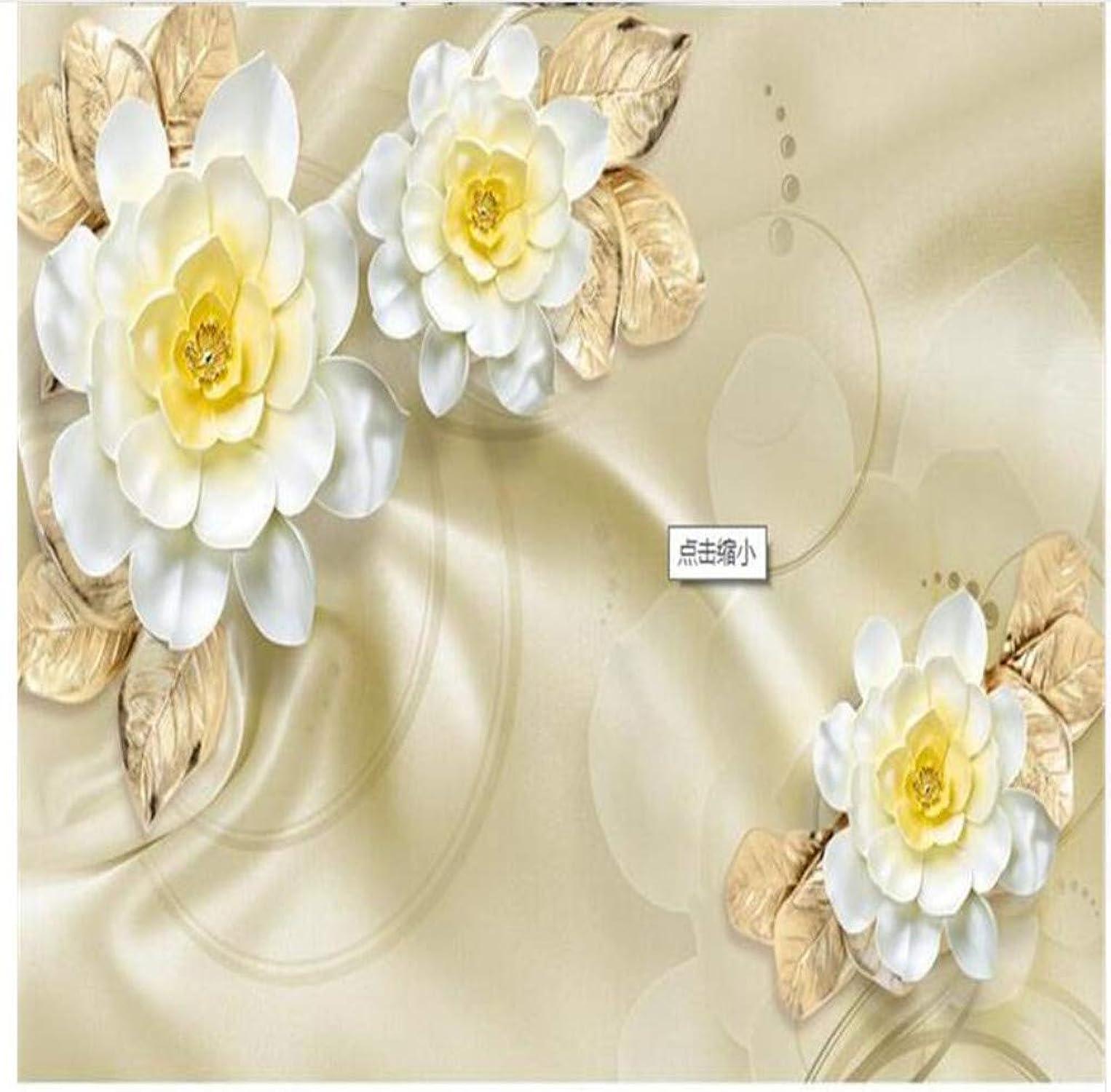 suministramos lo mejor Suuyar Flores blancoas De Seda Arte Moderno Moderno Moderno Papel No Tejido Papel Tapiz 3D Tv Contratado Grandes Murales De Parojo Decoración Para El Hogar, 200Cm (W) X 100Cm  descuentos y mas