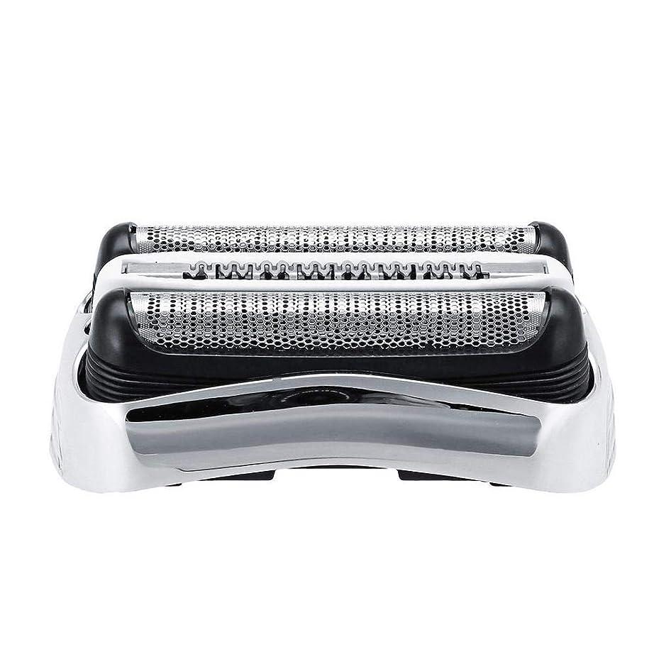 呼吸広々解くシェーバー替刃 メンズシェーバー用 セット刃 シェーバー交換部品 電気シェーバー交換ヘッドカミソリアクセサリ for Braun 3 series