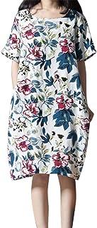 しあわせ宜蘭 ワンピースドレス レディース夏ゆったり上品女性の大きいサイズのラウンドネックコットン半袖プリントドレス