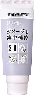 髪質改善研究所 KAIZEN トリートメント 250g