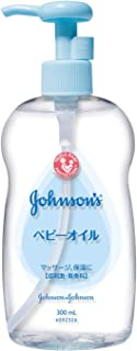 ジョンソン ベビーオイル 無香料 300mL