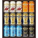 【お歳暮】 ザ・プレミアム・モルツ 「華」 冬の限定5種 ビール ギフト セット YB40P  350ml×15本  ギフトBox入り