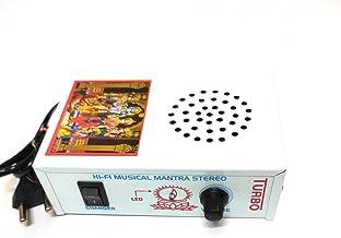 SHISHIR 35 in 1 Chanting Box I गायत्री मन्त्र ऊं भूर्भुव: स्व: I महामृत्युञ्जय मन्त्र ओम त्रयम्बकम् I