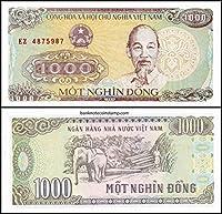 Vietnam 1000 Dong Banknote ベトナム紙幣 1000ドング