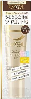 excel(エクセル) エクセル グロウルミナイザー UV GL02 ベージュグロウ