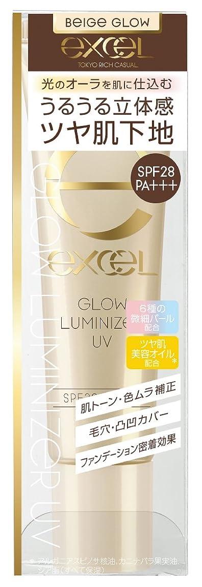 週間不快発明エクセル グロウルミナイザー UV GL02 ベージュグロウ