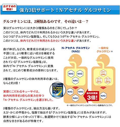 キューサイN-アセチルグルコサミンZ30袋入2箱まとめ買い機能性表示食品