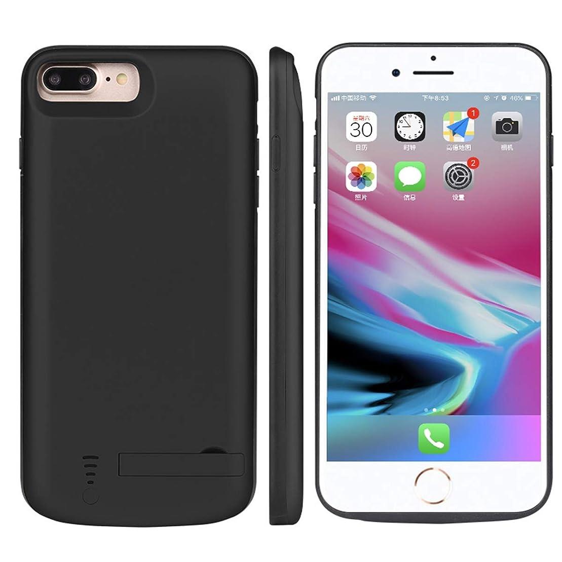 滑り台すごいパドルiPhone 6 iPhone 7 iPhone 8 対応 バッテリー内蔵ケース 5500mAh バッテリーケース 充電ケース iPhone 6 iPhone 7 iPhone 8 対応 ケース バッテリー 大容量 4.7インチ用