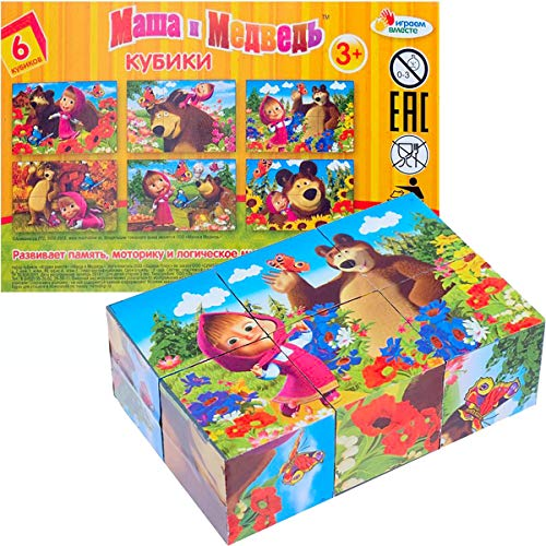 Masha and The Bear Toy Russian Jigsaw Blocks 3D Cube Puzzle for Kids - Кубики Маша и Медведь