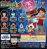 妖怪ウォッチ SHOW-KAN!ライトマスコット 全6種セット ガシャポン