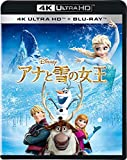 アナと雪の女王 4K UHD[Ultra HD Blu-ray]