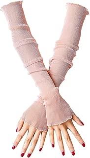 ACVIP Women's Silky Shimmering UV Block Driving Sleeves Fingerless Gloves