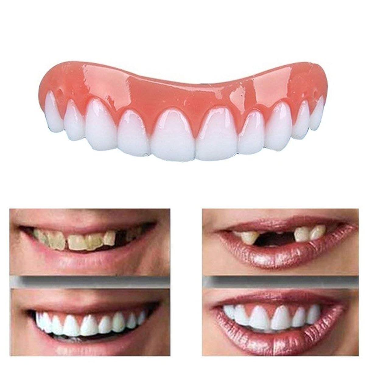 わかるではごきげんようトースト20ピースパーフェクトスマイルベニア偽の歯アッパー偽の歯カバースナップオン即時の歯化粧品義歯のケアオーラルケアシリコーンホワイトニング義歯