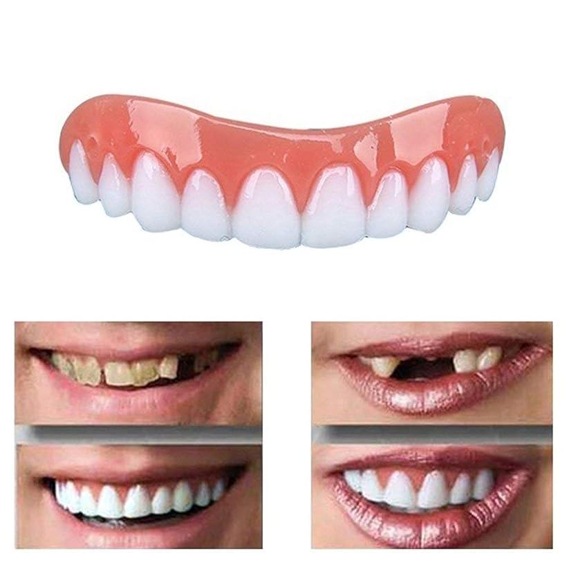 惑星つかまえる時代20ピースパーフェクトスマイルベニア偽の歯アッパー偽の歯カバースナップオン即時の歯化粧品義歯のケアオーラルケアシリコーンホワイトニング義歯