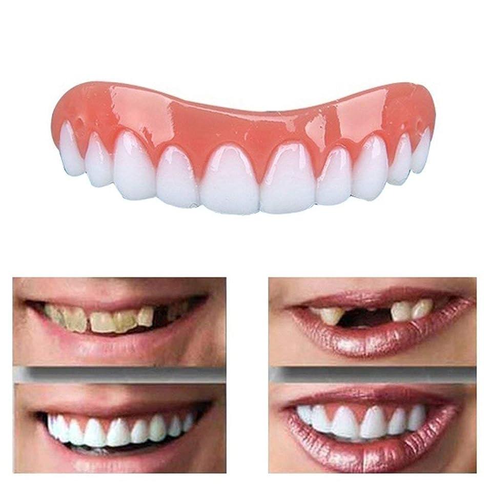 余剰タイヤ鉱夫義歯義歯上下の義歯インスタントスマイルコンフォートフィットフレックス化粧品歯のトップ化粧品突き板箱入り,5Pairs