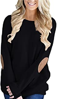 Best elbow patch pullover Reviews