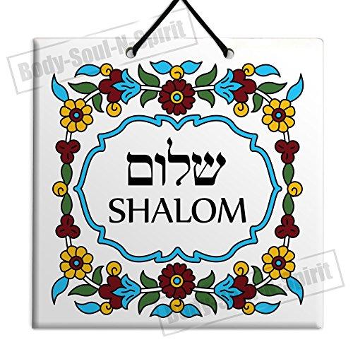 SHALOM keramische tegel Israël 15X15 cm Joodse Vintage aardewerk FLORAL stijl Judaica Gift