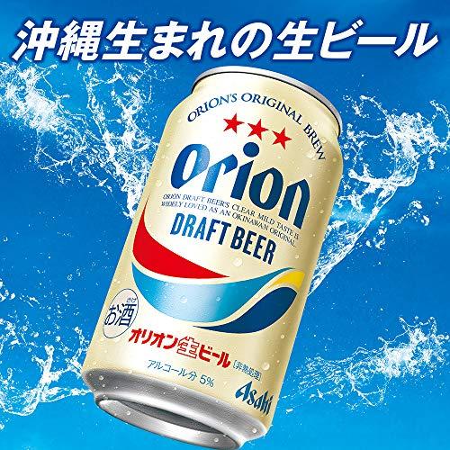 Asahi(アサヒ)『オリオンドラフト』