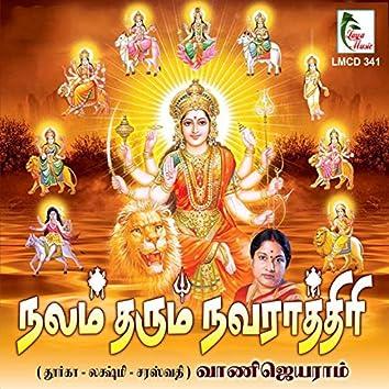 Nalam Tharum Navarathri
