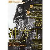 パソコングラフィック・マネジメント―日本電気PC‐8801/9801 富士通FM‐7/8/11による