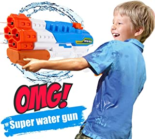 super soaker 2000 for sale