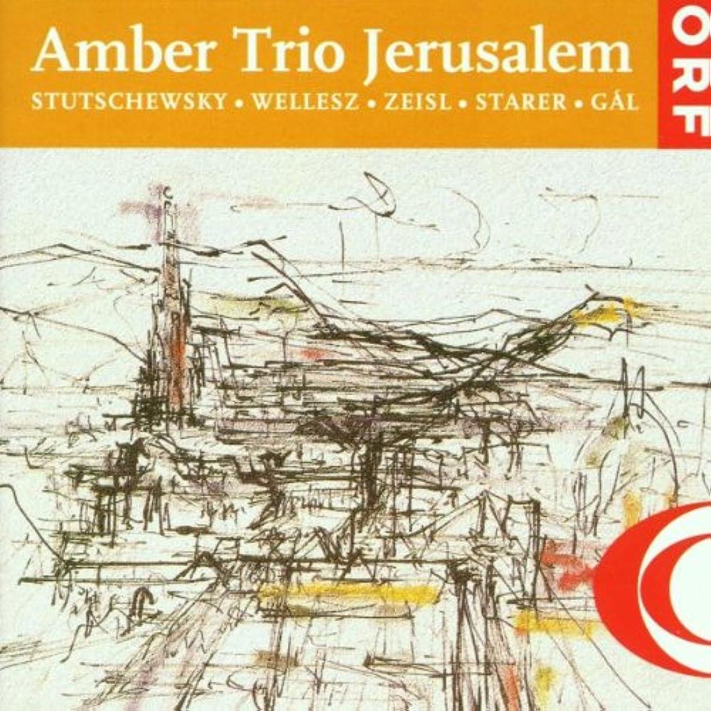 Stutschewsky Joachim: 'Finale Quasi Una Fantasia' For Piano Trio 1956 . Egon Wellesz Three C