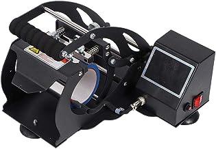 Amazon.es: sublimacion tazas maquina