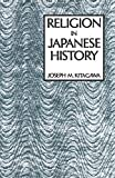 Religion in Japanese History (American Lectures on the History of Religions)