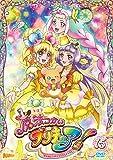 魔法つかいプリキュア! vol.15[PCBX-51685][DVD]