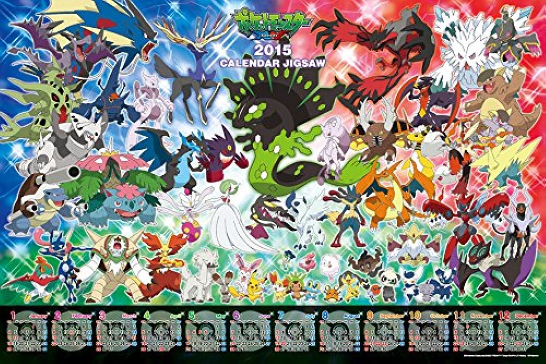 diseño simple y generoso 500 Pedazo grande de Pokemon XY 2015 Jigsaw ano ano ano calendario (50x75cm)  varios tamaños