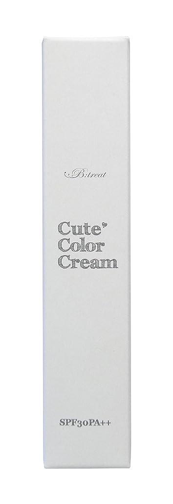 ストリップ封建次B:TREAT(ビトリート) キュートカラークリーム