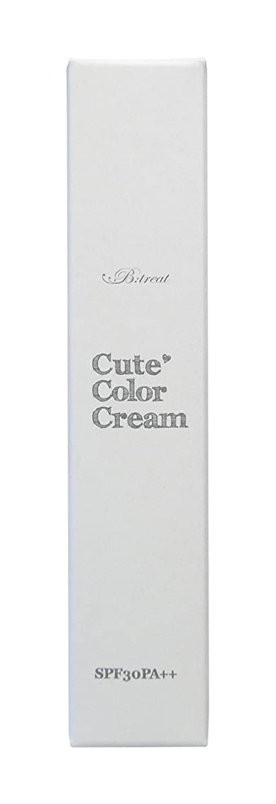 一節着飾る請負業者B:TREAT(ビトリート) キュートカラークリーム