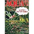 月刊 AQUA LIFE ( アクアライフ ) 2010年 03月号 [雑誌]