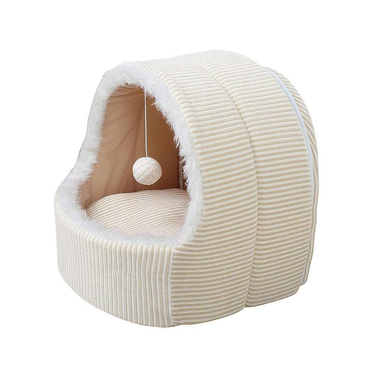 驚いたことに変装した詩ペット用ベッド犬用ベッドキャットパッドペットクッション猫用トイレタリー、白かわいい洞窟快適な猫のバスケット子犬四季普遍的な洗える(サイズ:48センチメートル)