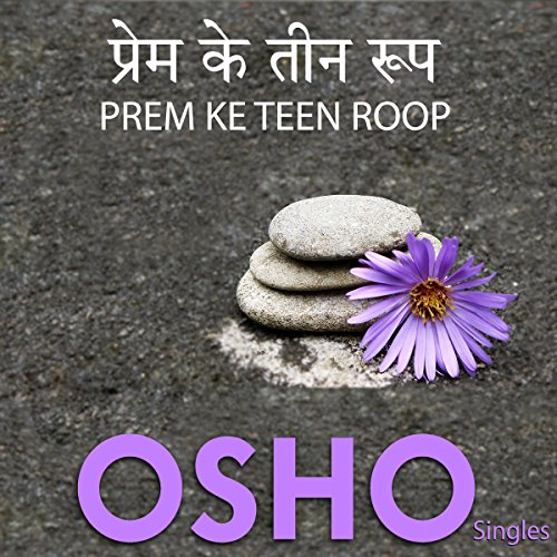 Prem Ke Teen Roop (Hindi) audiobook cover art
