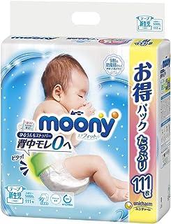 【Amazon.co.jp 限定】ムーニー テープ 新生児(お誕生~5000g) エアフィット 111枚