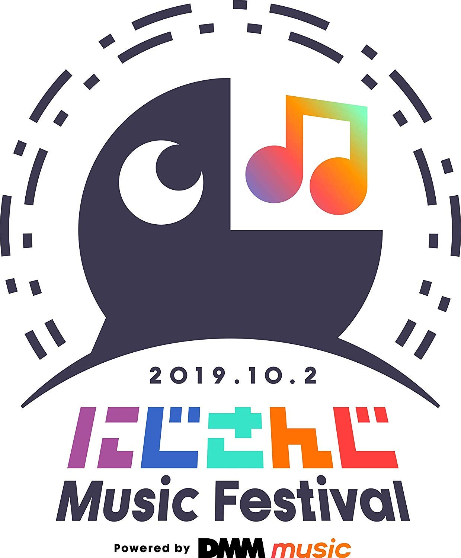 `` Niji Sanji Music Festival -Powered DMM Philadelphia Mall '' by music- Clearance SALE! Limited time! Blu- LIVE