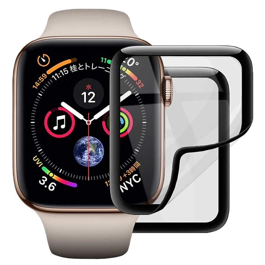プログラム迫害勧める【2枚入り】 Apple Watch 40mm フィルム Series4 / Series5 全面吸着 ソフト 保護フィルム 指紋防止 【BELLEMOND】 Apple Watch 4/5 40mm 2枚