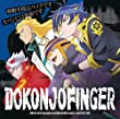 TVアニメ「SHOW BY ROCK!!ましゅまいれっしゅ!!」DOKONJOFINGER double A-side 挿入歌『移動手段はバイク...